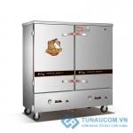 Tủ nấu cơm gas đa chức năng CH-F