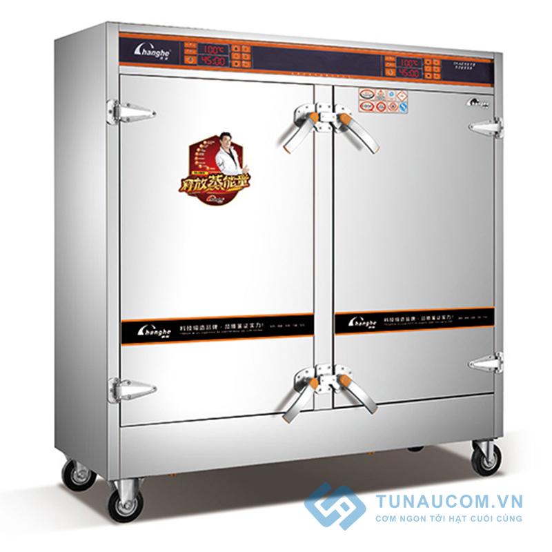 Tủ nấu cơm điện có điều khiển CH-A 600
