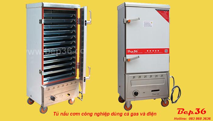 tủ nấu cơm gas điện
